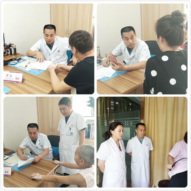 太原白癜风医院特邀北京白癜风专家罗卫教授坐诊现场