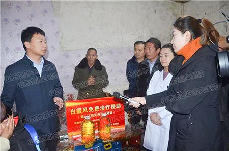 太原市慈善总会相关负责人针对山西太原白癜风医院救助小辉一事接受记者采访
